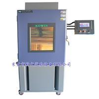 快速温变试验箱|温度循环试验箱|环境应力筛选试验箱 KW-KS-408
