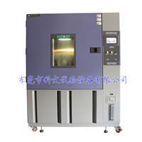 可程式恒温恒湿试验箱|温湿度试验箱|湿热老化试验箱