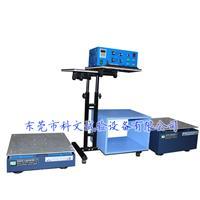 电磁式垂直水平振动台|XYZ三轴振动台|振动试验台