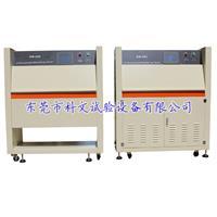 紫外线老化试验箱