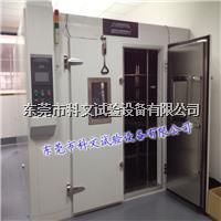 步入式恒温恒湿实验室,电子电器专用步入式恒温恒湿实验室 KW-RM-10000F