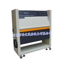 紫外光老化测试箱,塑胶塑料户外老化试验箱 KW-UV3