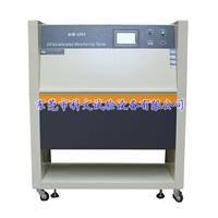 紫外光老化测试箱,塑胶塑料户外老化试验箱