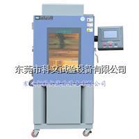 快速温度变化试验箱,高低温快速温变试验箱 KW-KS-1000