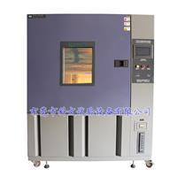 标准型国标高低温循环箱,国标高低温循环箱 KW-GD-1000F