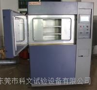 温度冷热冲击试验箱生产厂家