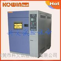 深圳塑胶可程序高低温冲击试验箱详情