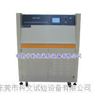 电子原材料-UV紫外光老化试验箱科文品牌
