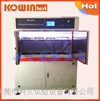 塑胶薄膜紫外光老化试验箱 KW-UV3