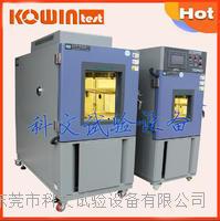 锂电池高低温老化箱 KW-GD