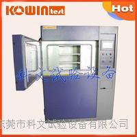 冷热冲击试验箱,冷热冲击试验箱价格