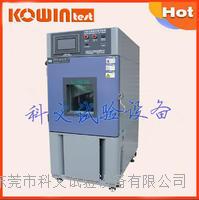 长沙高低温湿热箱 株洲高低温湿热试验箱