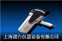 XRF7便携能量色散X射线荧光分析仪
