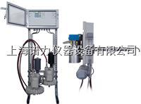 杜拉革D-R 820F湿烟气专用分析仪