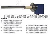 杜拉革D-RX 250多功能烟尘检测仪