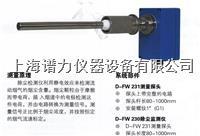 杜拉革D-FW 230/231/240/EX除尘检测仪