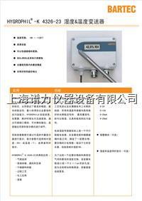 博太科Hygrophil K  4326-23温度和湿度变送器 温度和湿度变送器