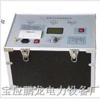 【宝应鹏龙】JSY型智能化抗干扰介质损耗测试仪、高频介质测试仪