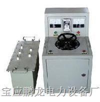 三倍频电压发生器、三倍频测试仪、三倍频感应耐压试验装置 PL-JPC