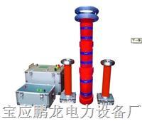 便携式电缆耐压试验装置,35KV电缆耐压试验成套装置,交流电缆 PL-3000
