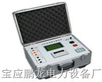 BZC-D电压比变比电桥.全自动变比组别自动测试仪.变压器变比电桥 PLBCZ-D