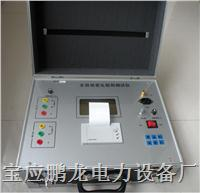 供应变压器变比组别测试仪,变压器变比测试仪,变比测试仪 PLBCZ-D