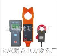 无线高低压变比测试仪.高压变比测试仪.低压变比测试仪 PLBCZ-D
