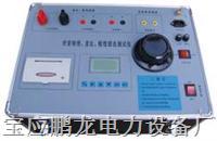 供应互感器特性综合测量仪-互感器综合测试装置 PL-3200