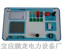 鹏龙电气/全自动互感器综合特性测试仪 PL-3200