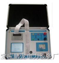 供应互感器特性综合测试仪,全国OEM厂家,专业十年! PL-3200