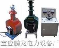 干式便携高压试验变压器,50KV高压试验变压器 PL-KCL
