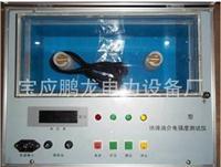 供应绝缘油介电强度测试仪厂家直销,质保三年。 PL-2000