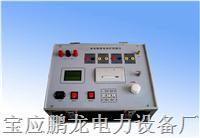 单相继电保护测试装置 PL-TBC