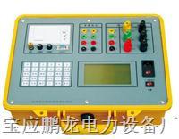 变压器容量及空载负载测试仪、变压器容量电参数测试仪 PL-SDZ