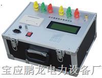 变压器短路阻抗测试仪,扬州变压器阻抗测试仪 PL-SDY