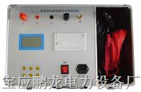 接地线直流电阻测试仪、接地线成组测试仪、成组直流电阻测试仪 PL-GTF
