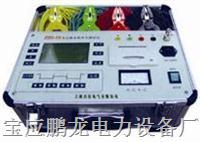 供应变压器有载开关测试仪(厂家直销.质保三年) PL-JHK