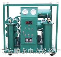 供应透平油滤油机-高效真空滤油机 PL-WES2
