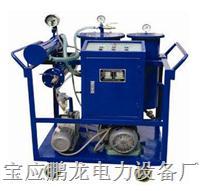 供应真空净油机(高效真空滤油机) PL-WER