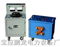 供应大电流发生器,干式大电流发生器, PL-BQS
