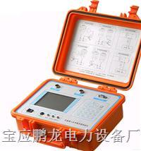 互感器二次回路测试仪/宝应高电,优质高效 PL-DRT