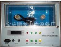 供应绝缘油介电强度测试仪(厂家直销,质保三年) PL-ZLJJ-II