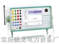供应六相微机继电保护测试仪(厂家直销.三年质保)