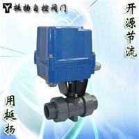 电动塑料球阀 PVC