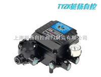 电-气定位器YT-1000R/L