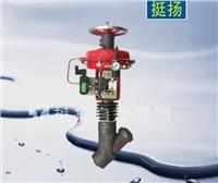 气动薄膜Y型疏水阀 ZMQSY
