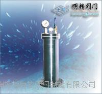 气囊活塞式水锤吸纳器