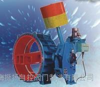 上海挺扬液控止回蝶闪KD741H KD741H-6C/16C