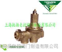 水用减压阀/直接作用薄膜式减压阀 200P,Y11X