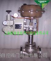ZJHPW型气动波纹管调节阀 不锈钢气动波纹管调节阀 不锈钢调节阀